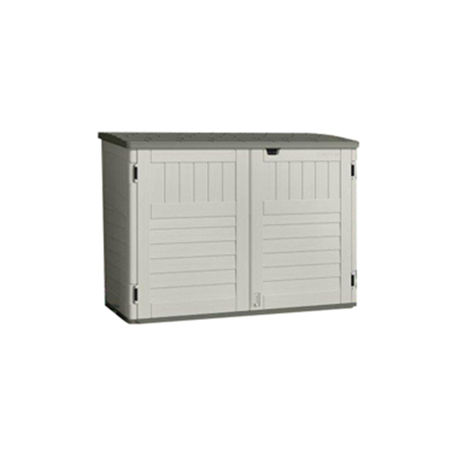 Horizontal Garden Shed - 70 cu.ft.