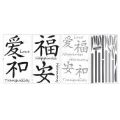 Peel and Stick Wall Decals - Love, Harmony, Happiness