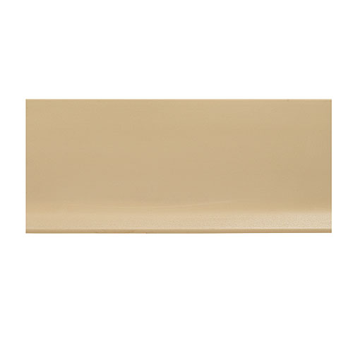 2 1/2-in Self-adhesive Baseboard