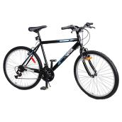 Men's Mountain Bike - 18 Speed - 20